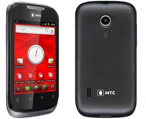 MTC 955
