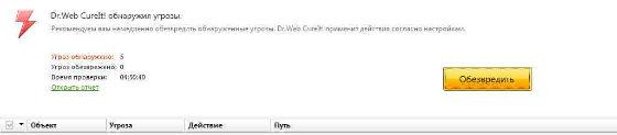 онлайн проверка на вирусы бесплатно фото